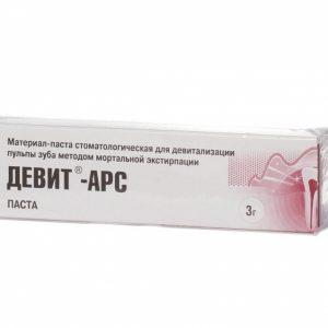 Девит АРС