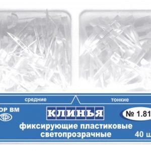 Клинья лавсановые 80 шт