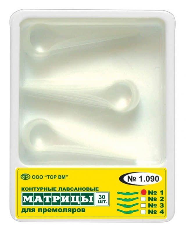 Матрицы контурные лавсановые для премоляров 1.090