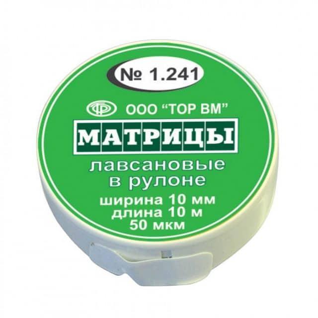 Матрицы лавсановые сепарационные в рулоне 1.241