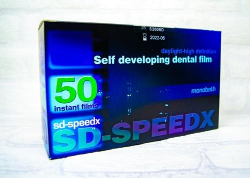 Рентгенпленка самопроявляющаяся СД-Спидекс D, 150 кадров